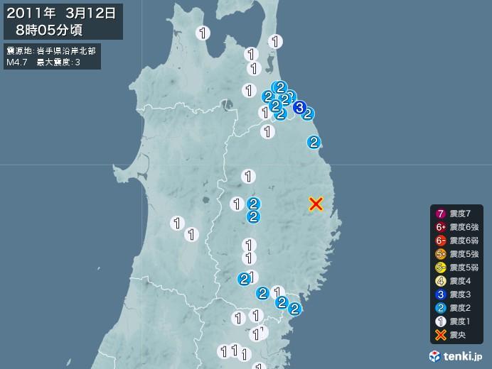 地震情報(2011年03月12日08時05分発生)
