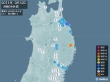 2011年03月12日08時05分頃発生した地震
