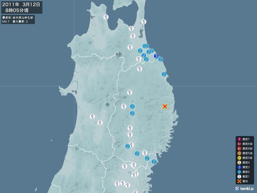 地震情報 2011年03月12日 08時05分頃発生 最大震度:3 震源地:岩手県沿岸北部(拡大画像)