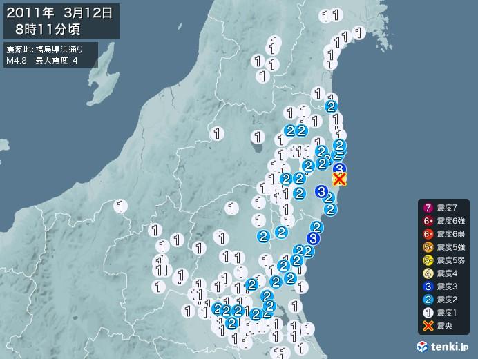 地震情報(2011年03月12日08時11分発生)