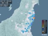 2011年03月12日08時11分頃発生した地震