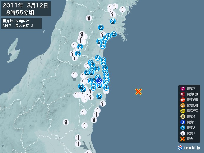 地震情報(2011年03月12日08時55分発生)
