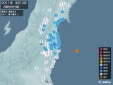 2011年03月12日08時55分頃発生した地震