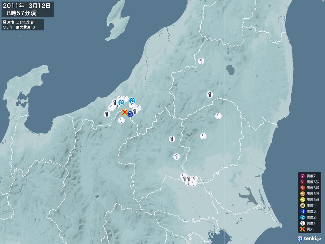 地震情報 2011年03月12日 08時57分頃発生 最大震度:3 震源地:長野県北部(拡大画像)