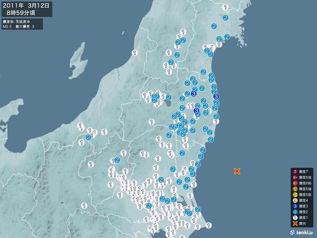 地震情報 2011年03月12日 08時59分頃発生 最大震度:3 震源地:茨城県沖(拡大画像)