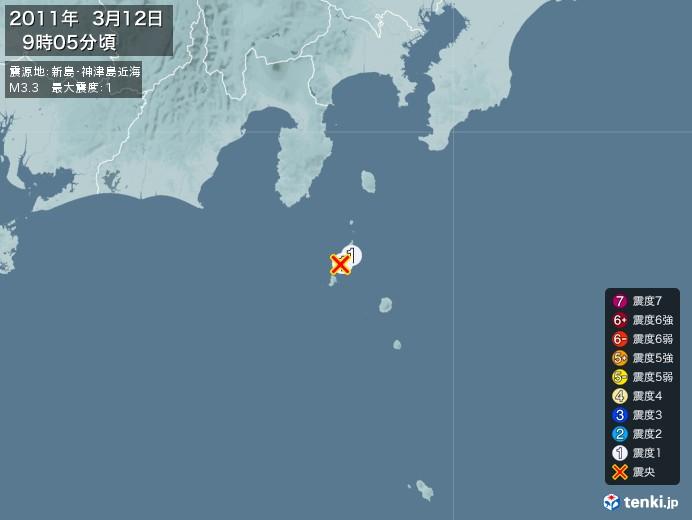 地震情報(2011年03月12日09時05分発生)