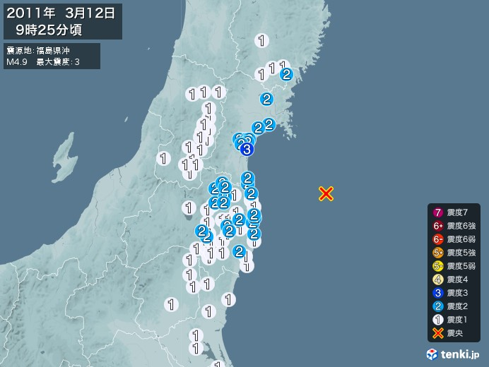 地震情報(2011年03月12日09時25分発生)