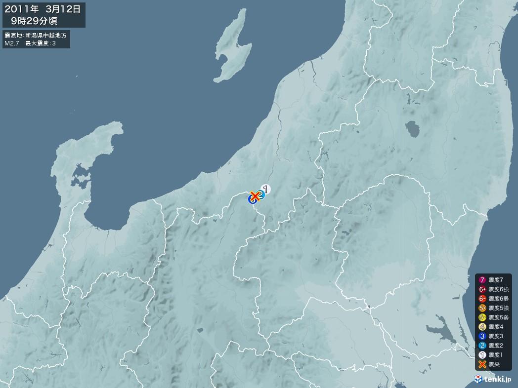 地震情報 2011年03月12日 09時29分頃発生 最大震度:3 震源地:新潟県中越地方(拡大画像)