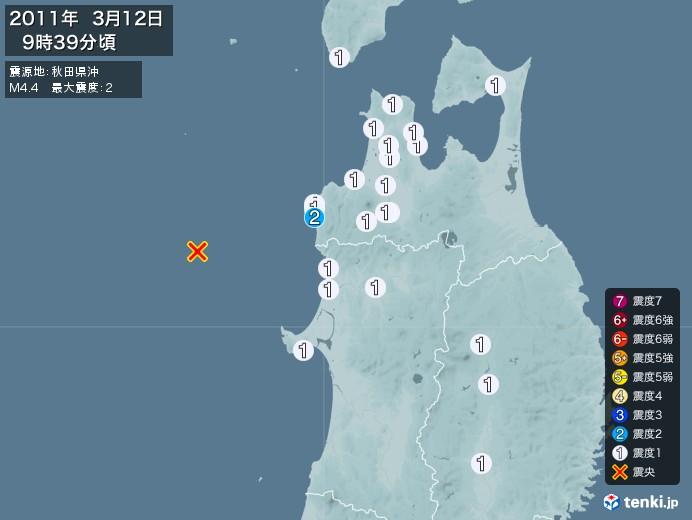 地震情報(2011年03月12日09時39分発生)