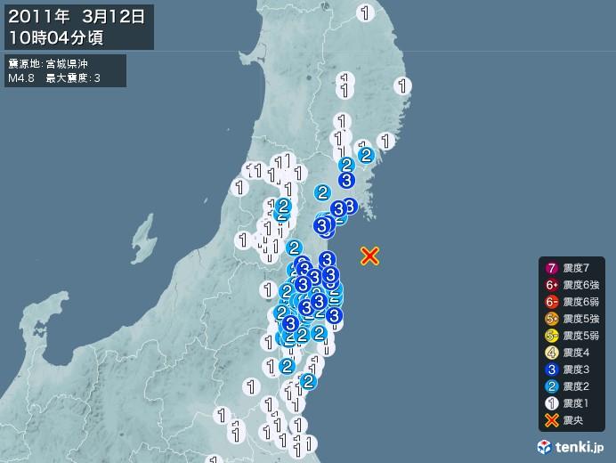 地震情報(2011年03月12日10時04分発生)