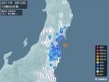2011年03月12日10時04分頃発生した地震