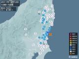 2011年03月12日10時17分頃発生した地震