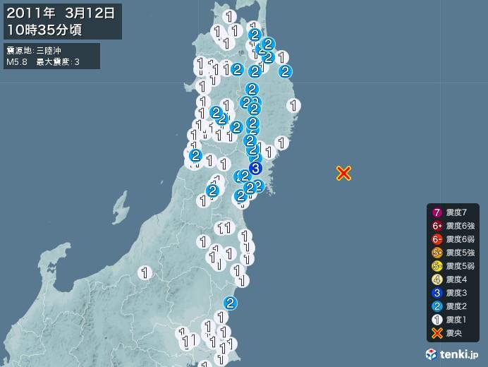 地震情報(2011年03月12日10時35分発生)