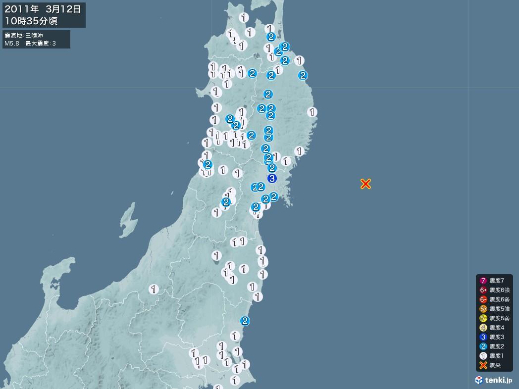 地震情報 2011年03月12日 10時35分頃発生 最大震度:3 震源地:三陸沖(拡大画像)