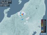 2011年03月12日10時42分頃発生した地震