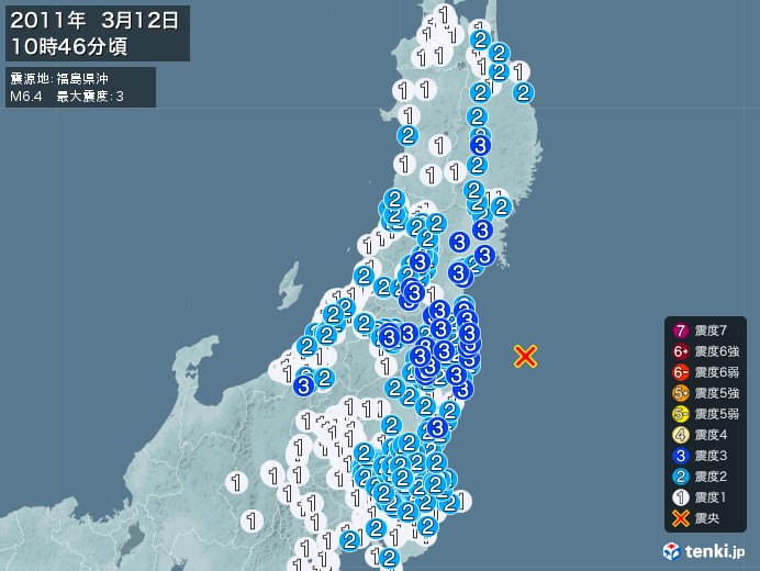 地震情報(2011年03月12日10時46分発生)