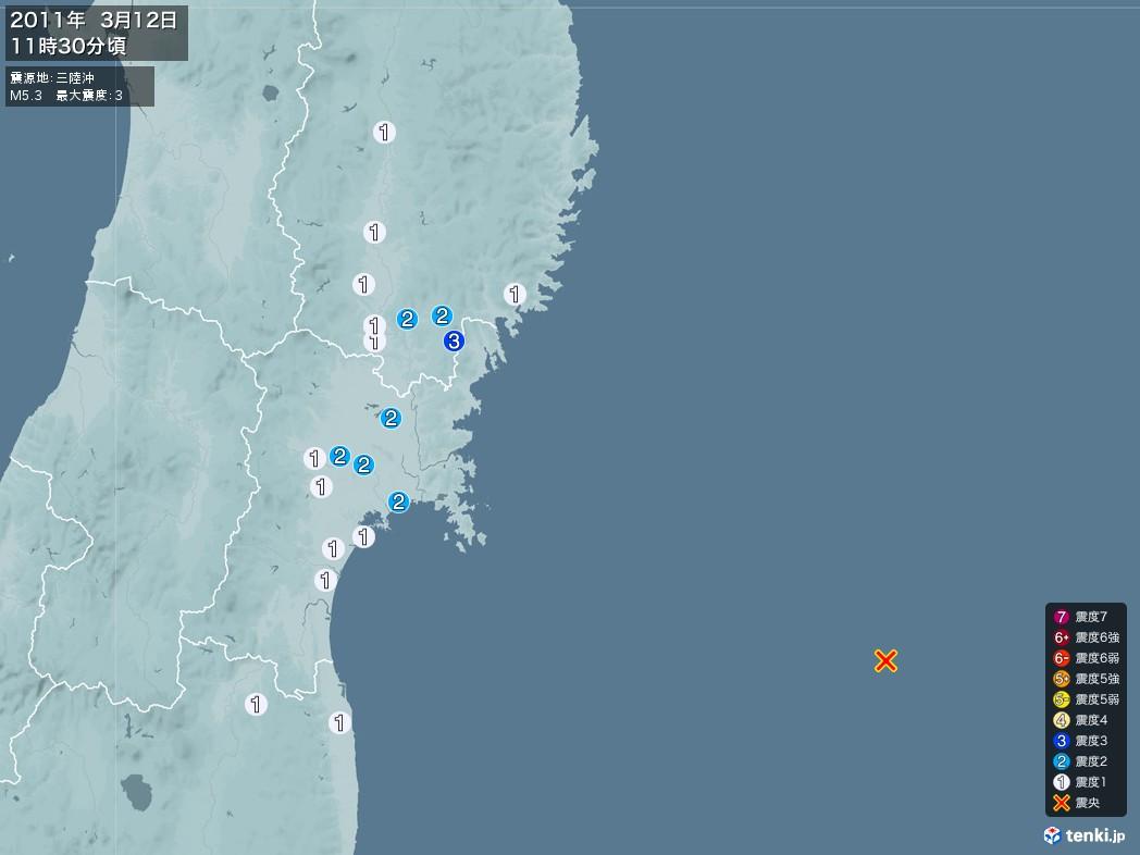 地震情報 2011年03月12日 11時30分頃発生 最大震度:3 震源地:三陸沖(拡大画像)