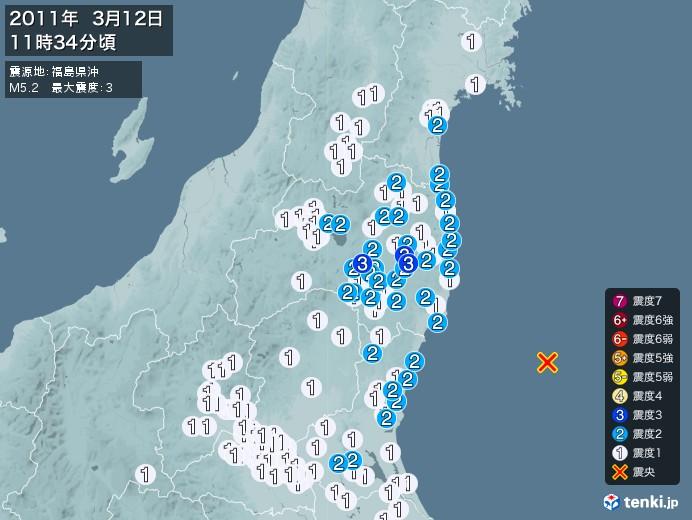 地震情報(2011年03月12日11時34分発生)