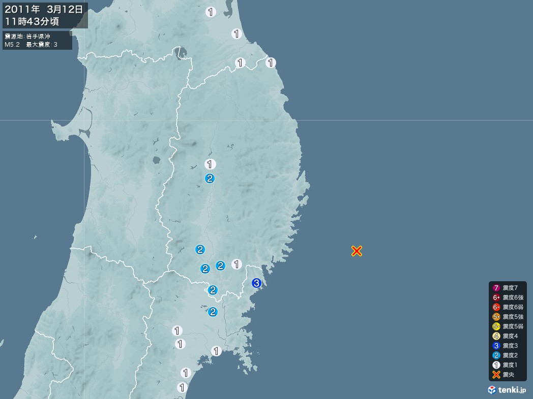 地震情報 2011年03月12日 11時43分頃発生 最大震度:3 震源地:岩手県沖(拡大画像)