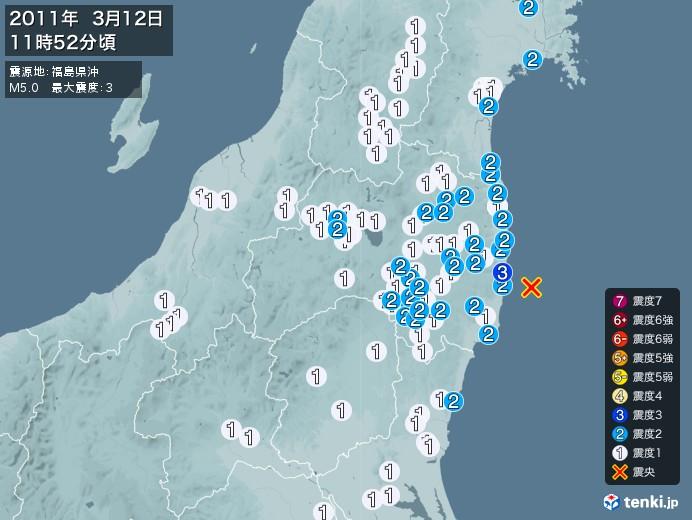 地震情報(2011年03月12日11時52分発生)