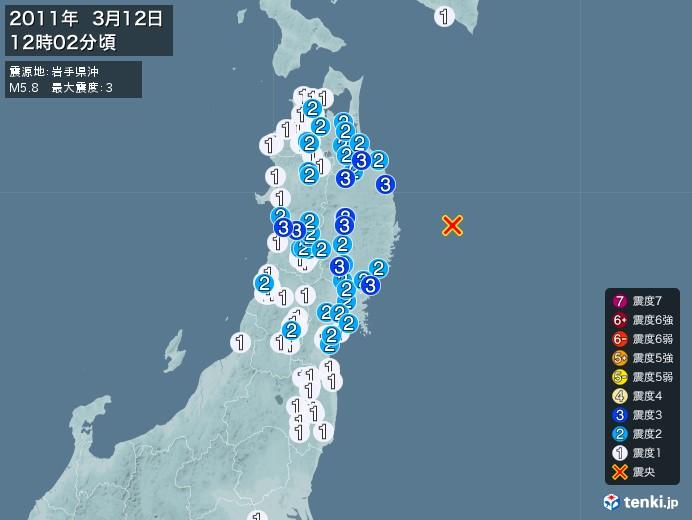 地震情報(2011年03月12日12時02分発生)