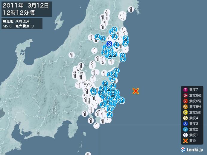 地震情報(2011年03月12日12時12分発生)