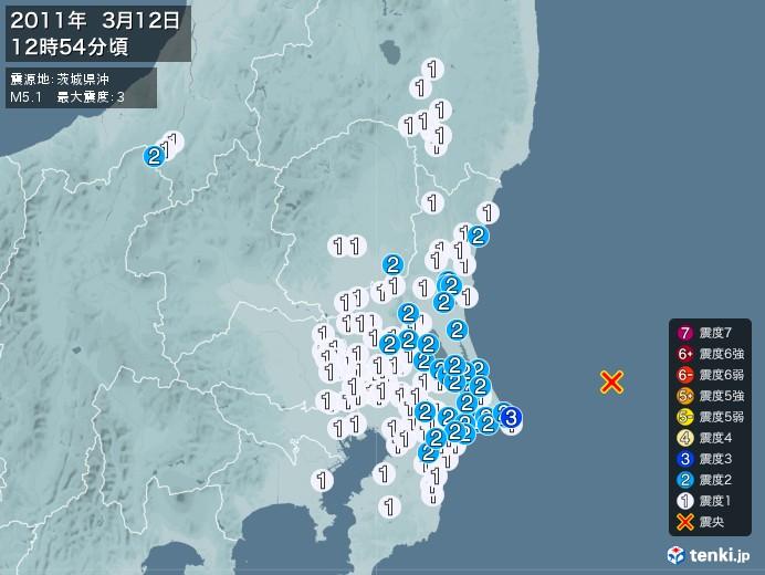 地震情報(2011年03月12日12時54分発生)