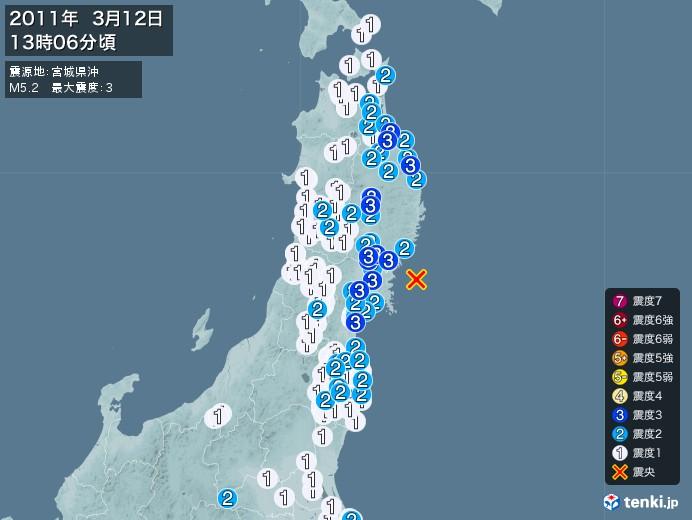 地震情報(2011年03月12日13時06分発生)