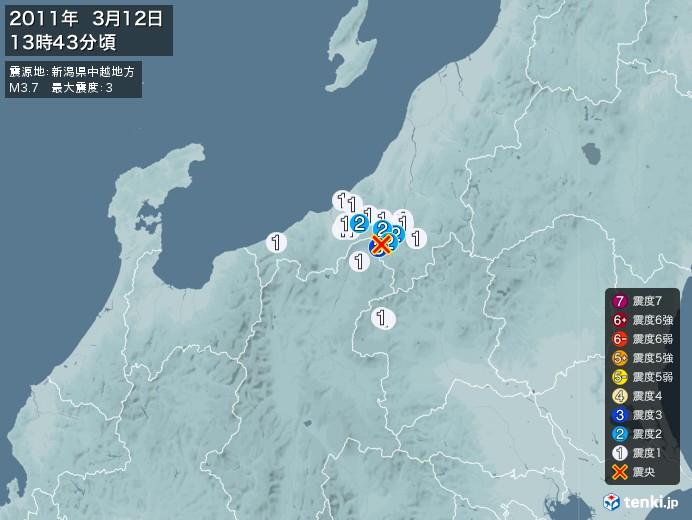 地震情報(2011年03月12日13時43分発生)