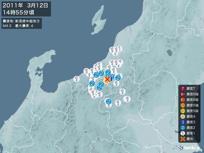 地震情報(2011年03月12日14時55分発生)