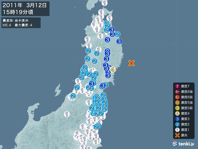 地震情報(2011年03月12日15時19分発生)
