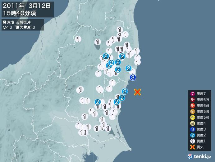 地震情報(2011年03月12日15時40分発生)
