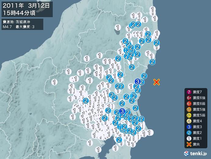 地震情報(2011年03月12日15時44分発生)
