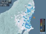 2011年03月12日15時44分頃発生した地震