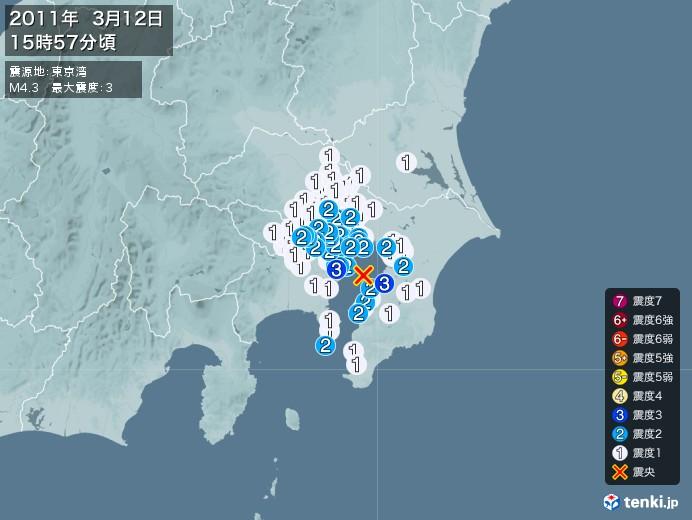 地震情報(2011年03月12日15時57分発生)