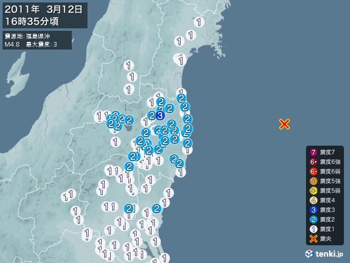 地震情報(2011年03月12日16時35分発生)