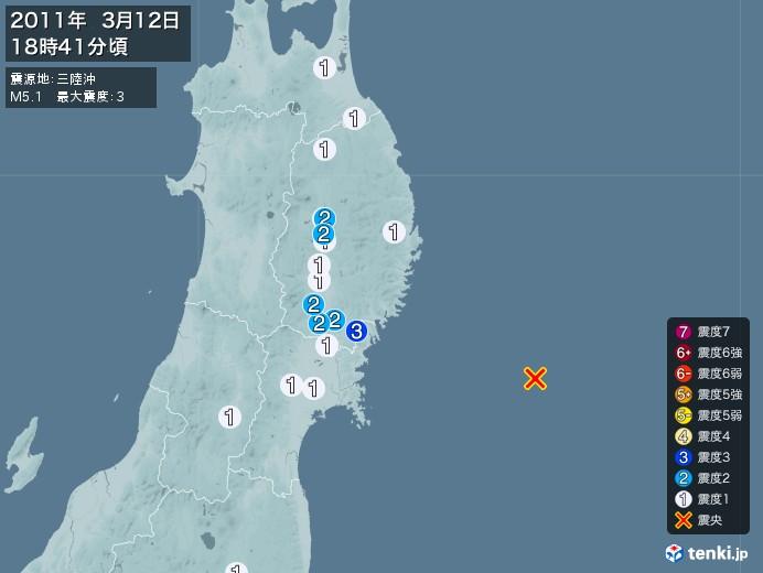 地震情報(2011年03月12日18時41分発生)
