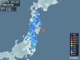 2011年03月12日19時53分頃発生した地震