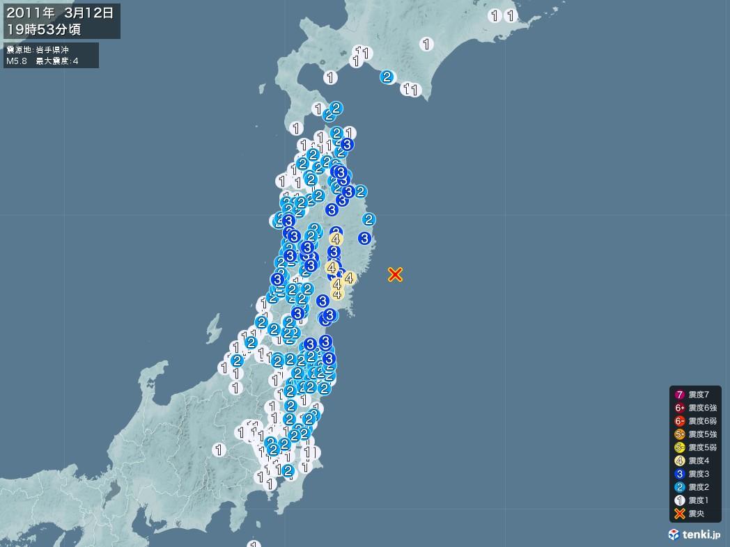 地震情報 2011年03月12日 19時53分頃発生 最大震度:4 震源地:岩手県沖(拡大画像)
