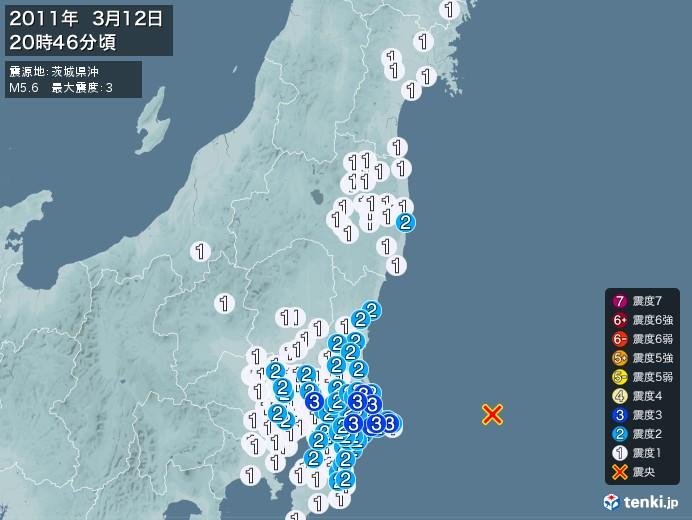 地震情報(2011年03月12日20時46分発生)