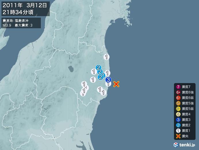 地震情報(2011年03月12日21時34分発生)