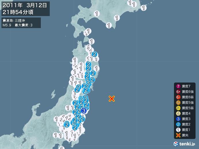 地震情報(2011年03月12日21時54分発生)