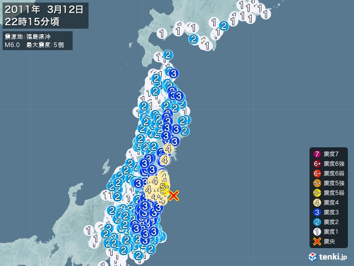 地震情報(2011年03月12日22時15分発生)