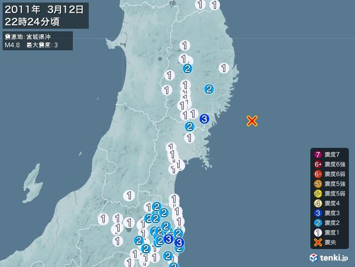 地震情報(2011年03月12日22時24分発生)