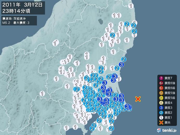 地震情報(2011年03月12日23時14分発生)