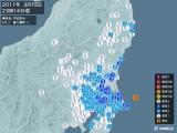 2011年03月12日23時14分頃発生した地震