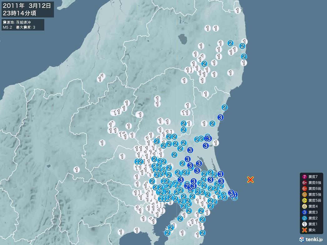 地震情報 2011年03月12日 23時14分頃発生 最大震度:3 震源地:茨城県沖(拡大画像)