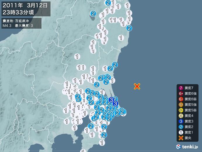 地震情報(2011年03月12日23時33分発生)