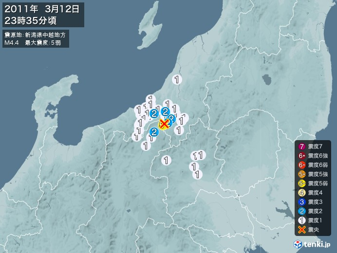 地震情報(2011年03月12日23時35分発生)