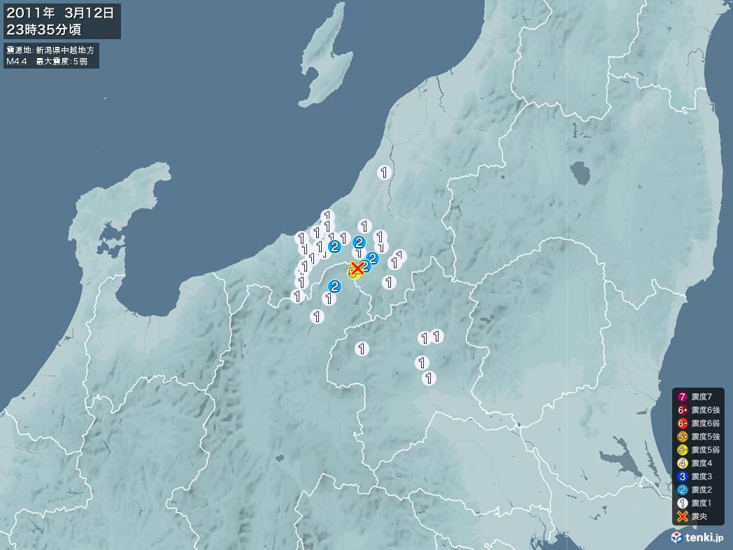 地震情報 2011年03月12日 23時35分頃発生 最大震度:5弱 震源地:新潟県中越地方(拡大画像)